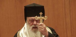 Ιερώνυμος – Αναστάσιος: Κρίσιμη συνάντηση για το Oυκρανικό