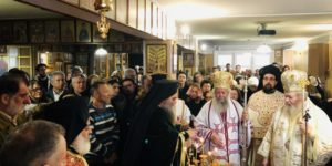 Εγκαίνια Παρεκκλησίου του Αγίου Αμφιλοχίου του Πατμίου στη Ι.Μ. Κυδωνίας (ΦΩΤΟ)