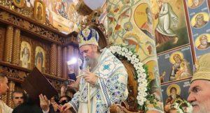 Σέρβος Επίσκοπος: «Είμαστε Ορθόδοξοι Σέρβοι, όχι Βόσνιοι Ορθόδοξοι»