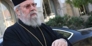 Κύπρου Χρυσόστομος: Στόχος της Τουρκίας είναι να πάρει όλη την Κύπρο