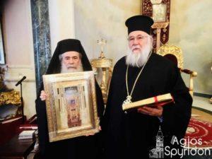 Ο Κερκύρας Νεκτάριος στον Πατριάρχη Ιεροσολύμων (ΦΩΤΟ)