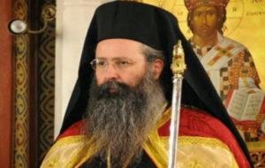 Κίτρους Γεώργιος: «Η Μακεδονία είναι μία και είναι Ελληνική»
