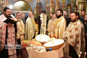 Ο Αργολίδος Νεκτάριος στον Εσπερινό του Αγίου Αντωνίου (ΒΙΝΤΕΟ & ΦΩΤΟ)