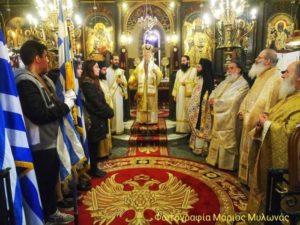 Λαμπρός Εορτασμός Αγίου Αθανασίου στην Κύμη (ΦΩΤΟ)