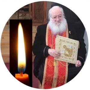 Εκοιμήθη ο π. Ανδρέας Μιχαηλίδης