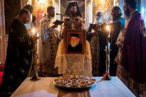 Αγρυπνία για τον γερ.Βησσαρίωνα Αγαθωνίτη στη γενέτειρά του (ΒΙΝΤΕΟ)