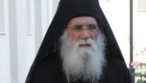 Γέροντας Νεκτάριος: Ελλάδα μου, που σε πάνε!