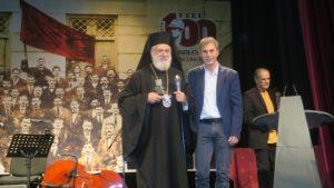 Βράβευση του Μητροπολίτη Δωρόθεου στη Σύρο (ΦΩΤΟ)