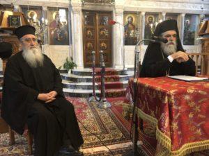 Ι.Μ. Ηλείας: «Σχέσεις Ορθοδόξου Εκκλησίας και Κράτους» (ΦΩΤΟ)