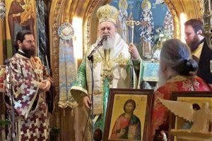 Ο Χαλκίδος Χρυσόστομος στον Αγιο Νικόλαο Ερέτρειας (ΦΩΤΟ)