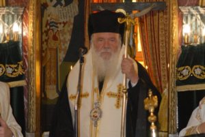 Τα ονομαστήρια του Αρχιεπισκόπου Ιερωνύμου