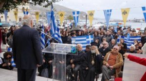 Συλλαλητήριο για την Μακεδονία στην Κάλυμνο παρουσία του Μητροπολίτη