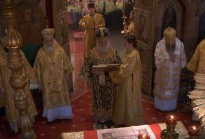 Το Πατριαρχείο Μόσχας τίμησε τον Αγιο Πέτρο Μητροπολίτη Μόσχας (ΒΙΝΤΕΟ)