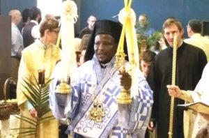 Εκοιμήθη ο Επίσκοπος Κισούμου Αθανάσιος