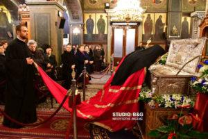 Άργος: Εσπερινός Ανακομιδής Ιερών Λειψάνων του Αγίου Πέτρου