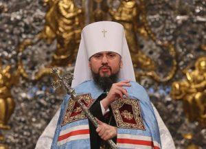 Στις 3 Φεβρουαρίου η Ενθρόνιση του Μητρ. Ουκρανίας Επιφάνιου
