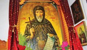 Πανήγυρις Ιεράς Μονής Αγίου Αντωνίου Αχλαδερής