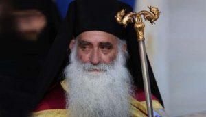 Βουλευτής ΣΥΡΙΖΑ για τον Μητροπολίτη Σιατίστης: «Φωτισμένος και αλησμόνητος Μητροπολίτης»