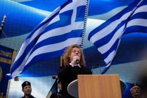 Ο Εθνικός Ύμνος στο συλλαλητήριο από τον Πέτρο Γαϊτάνο