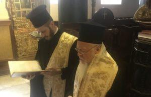 Τρισάγιο για τον Μητροπολίτη Σιατίστης από τον Οικουμενικό Πατριάρχη