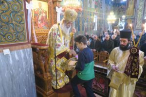 Η Εορτή των Αγίων Αθανασίου και Κυρίλλου στη Λαμία