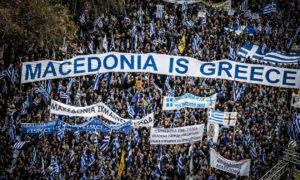 Συλλαλητήριο για Μακεδονία: Πώς θα πάτε στο κέντρο της Αθήνας -Οδηγός