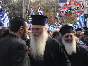 Καταχειροκροτήθηκαν Μεσογαίας και Πειραιώς-Απούσα η επίσημη Εκκλησία
