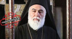 Ο Μιλήτου στο «ΒΗΜΑ ΟΡΘΟΔΟΞΙΑΣ» για τον συμπατριώτη του «Απόστολο» του μοναχισμού γέροντα Εφραίμ της Αριζόνας