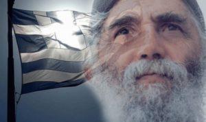 Ο Άγιος Παΐσιος μίλησε για «πλαστογράφηση της Μακεδονίας»