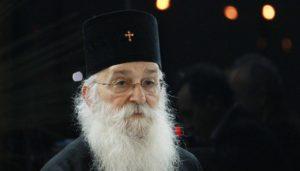 Ο Γλυφάδας Παύλος καλεί τον λαό στο συλλαλητήριο