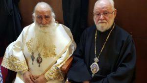 Η Ιερά Αρχιεπισκοπή Αυστραλίας και ο αείμνηστος Μητροπολίτης Σιατίστης κυρός Παύλος