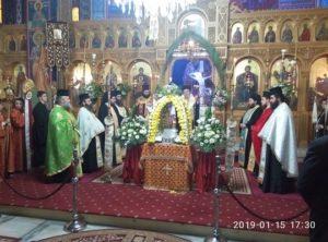 Υποδοχή Ιερών Λειψάνων στην Κατούνα