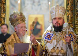 Παρέμβαση της Σερβικής Εκκλησίας: Αντικανονική η εμπλοκή του Φαναρίου στο ουκρανικό