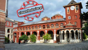 Διαψεύδονται οι πληροφορίες περί αποχώρησης 7 μοναχών από το Βατοπαίδι