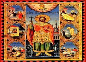 Αγρυπνία στο Νιχώρι του Βοσπόρου για τον Άγιο Θεόδωρο τον Βυζάντιο