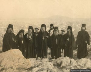 Αγιο Ορος- Ιστορικά ντοκουμέντα: Αγιορείτες στην Αθήνα