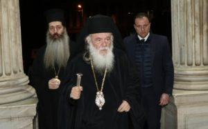 Ο Ιερώνυμος σε παρουσίαση αφιερώματος για την Αγία Φιλοθέη