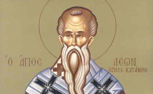 Αγιος Λέων Επίσκοπος Κατάνης ο Θαυματουργός