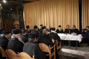 Η ετήσια τακτική Γενική Συνέλευση του Ιερού Συνδέσμου Κληρικών Ελλάδος