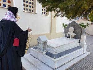 Τρισάγιο στη μνήμη του μακαριστού Μητροπολίτου Αλεξανδρουπόλεως Ιωακείμ (ΦΩΤΟ)