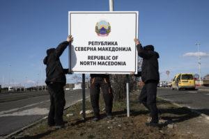 Eγκύκλιος προς δημόσιους φορείς: Έτσι θα αποκαλούμε τους γείτονες από τα Σκόπια