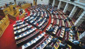 Η Συνταγματική αναθεώρηση και οι 180 ψήφοι