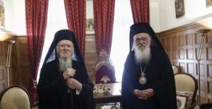 Στην Αρχιεπισκοπή ξανά ο ναός του Προμπονά-Το ιστορικό της ρήξης με Φανάρι