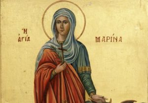 Η Προσευχή της Αγίας Μαρίνας πριν από τον αποκεφαλισμό της