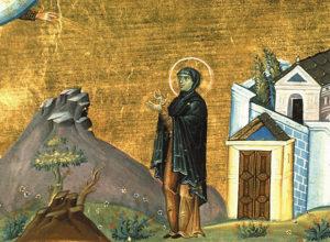 12 Φεβρουαρίου: Οσία Μαρία η μετονομασθείς Μαρίνος