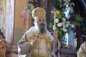 Ο Πατρών Χρυσόστομος στον Ι. Ν. Αγίας Μαρίνης Πατρών