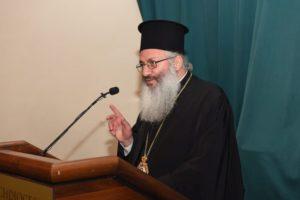 Καρπασίας Χριστόφορος: «Το ουρανικό ζήτημα και τα ζητήματα της Εκκλησίας»
