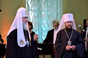 Ιλαρίων: «Οι αναμνήσεις μου από τον Πατρ. Μόσχας»
