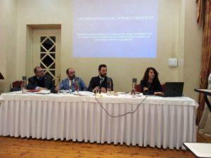 Χρήσιμα συμπεράσματα στο συνέδριο «Θρησκείες και Ανθρώπινα Δικαιώματα» (ΦΩΤΟ)