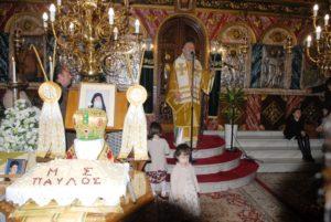 Μνημόσυνο στην Χαλκίδα για τον μακαριστό Μητροπολίτη Παύλο (ΦΩΤΟ)